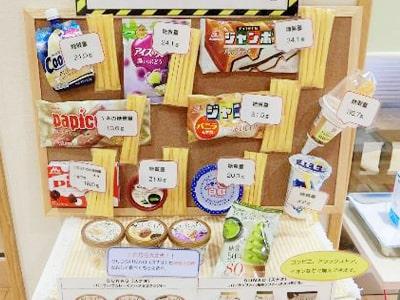 栄養指導展示(2)